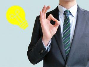 SEO対策の1つとされるaltタグの役割と効果的な書き方