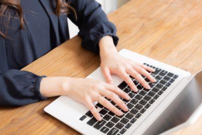 ブログ記事の書き方の手順