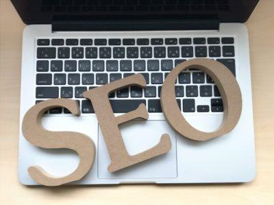 SEO対策とブログの文字数の関係性