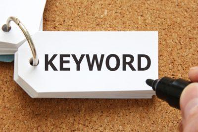 SEOキーワードを見つけるツール