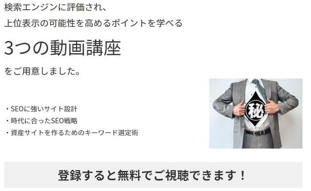 画像に alt 属性が指定されていません。ファイル名: 201203_present_kijinai_setti.jpg